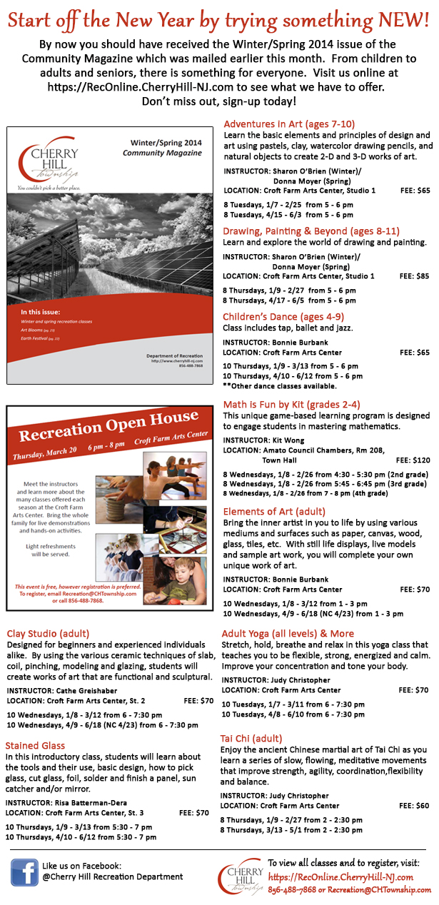 Winter-Spring 2014 Recreation Classes
